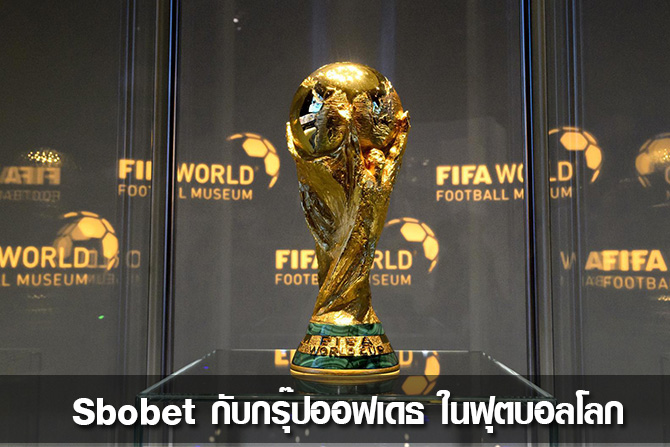 sbobet-the World Cup