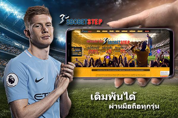 sbobetstep mobile online