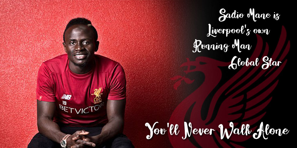 History of Sadio Mané