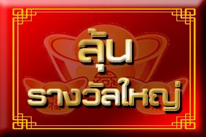 Go-to-Jackpot-online24